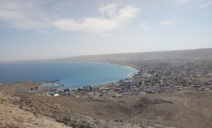 View of Sallum city from the plateau